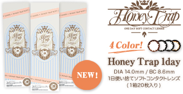 HoneyTrap_pack3