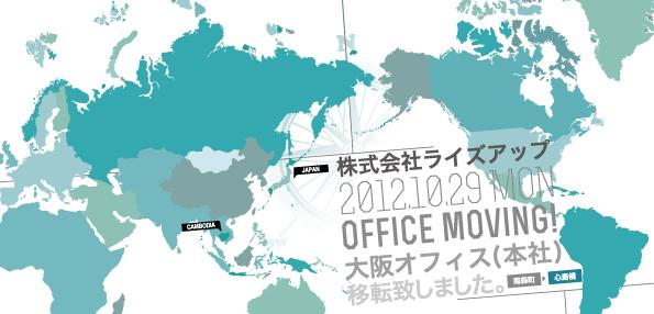 movieng_visual_01