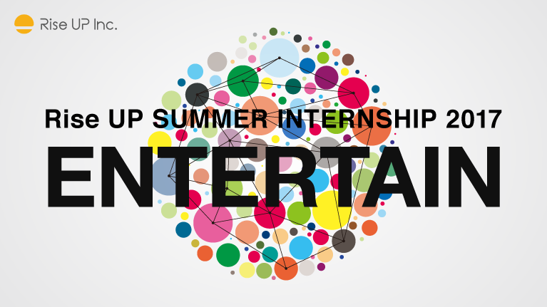 Rise UP SUMMER INTERNSHIP 2017