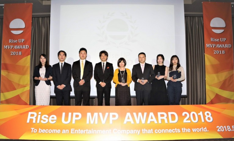 Rise UP MVP AWARD 2018 開催