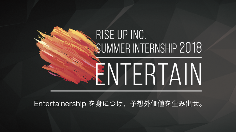 Rise UP SUMMER INTERNSHIP 2018